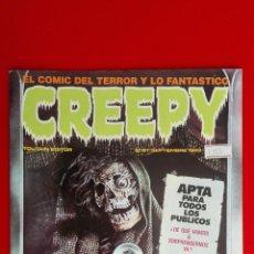 Cómics: CREEPY Nº 51, EL COMIC DEL TERROR Y LO FANTASTICO, EDITOR TOUTAIN. Lote 151273450