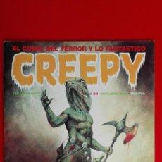 Cómics: CREEPY Nº 52, EL COMIC DEL TERROR Y LO FANTASTICO, EDITOR TOUTAIN. Lote 151273518