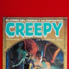 Cómics: CREEPY Nº 53, EL COMIC DEL TERROR Y LO FANTASTICO, EDITOR TOUTAIN. Lote 151273562