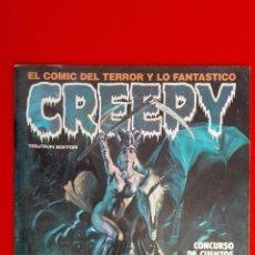 Cómics: CREEPY Nº 54, EL COMIC DEL TERROR Y LO FANTASTICO, EDITOR TOUTAIN. Lote 151273862