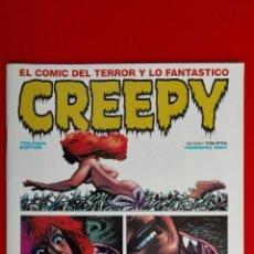 Cómics: CREEPY Nº 56, EL COMIC DEL TERROR Y LO FANTASTICO, EDITOR TOUTAIN. Lote 151274190