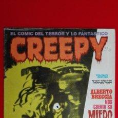 Cómics: CREEPY Nº 57, EL COMIC DEL TERROR Y LO FANTASTICO, EDITOR TOUTAIN. Lote 151274294