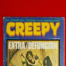 Cómics: CREEPY Nº 79, EL COMIC DEL TERROR Y LO FANTASTICO, EDITOR TOUTAIN. Lote 151274594