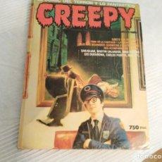 Cómics: CREEPY RETAPADO CON LOS 13-14-15.. Lote 151432358