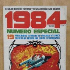 Cómics: 1984 - NÚMERO ESPECIAL CONCURSO. Lote 151957726