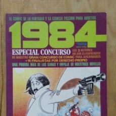Cómics: 1984, EXTRA CONCURSO - ED. TOUTAIN. Lote 151958034