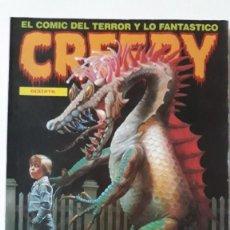 Cómics: CREEPY (RETAPADO NºS 74-76). Lote 152285726