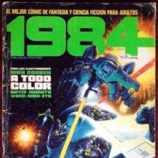Cómics: 1984 Nº 1 UNO - TOUTAIN EDITOR. . Lote 152488218