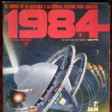 Cómics: 1984 Nº 40 - TOUTAIN EDITOR - NÚMERO ESPECIAL. CONTIENE EL DESPLEGABLE CENTRAL. Lote 152490510