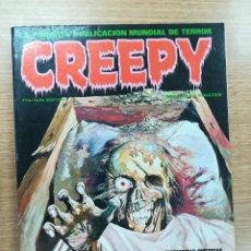 Cómics: CREEPY EXTRA #3. Lote 154797920