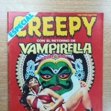 Cómics: CREEPY #35. Lote 154797928