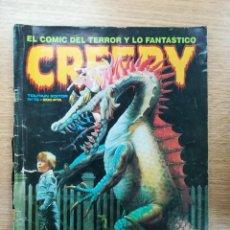 Cómics: CREEPY #73. Lote 154798356