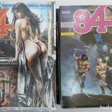 Cómics: ZONA 84, CÓMIC DE LA FANTASÍA Y DE LA CIENCIA FICCIÓN (LOTE 10 TOMOS MÁS UNA REVISTA) VER RELACIÓN. Lote 154851270