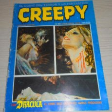 Cómics: COMIC CREEPY Nº 42 DICIEMBRE 1982 CON DRÁCULA TOUTAIN EDITOR. Lote 154935362