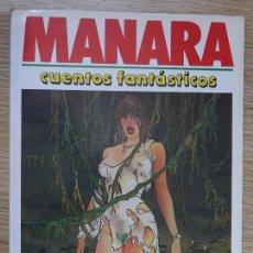 Cómics: TOTEM BIBLIOTECA EXTRA CUENTOS FANTÁSTICOS MILO MANARA NEW COMIC 1991. Lote 155408586