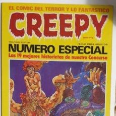 Cómics: CREEPY. NÚMERO ESPECIAL. Lote 155507610