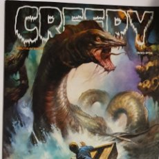 Cómics: CREEPY. ALMANAQUE 1984. Lote 155509536