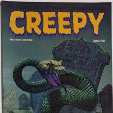 Cómics: CREEPY. ALMANAQUE 1985. Lote 155510577
