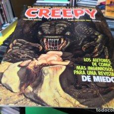 Cómics: CREEPY NUM 64· SEPTIEMBRE 1984. Lote 156533842