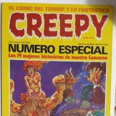 Cómics: CREEPY. NÚMERO ESPECIAL . Lote 157856182