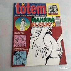 Cómics: TOTEM LA REVISTA ESTRELLA DEL COMIC Nº 1. Lote 263130150