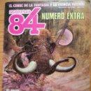 Cómics: ZONA 84 EXTRA 1987. Lote 160507366