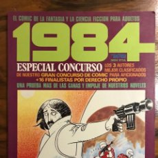 Cómics: REVISTA 1984. ESPECIAL CONCURSO. EDITORIAL TOUTAIN.. Lote 162271066
