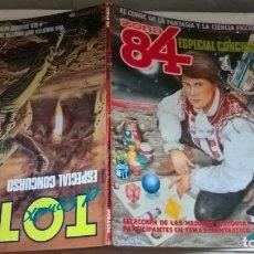 Cómics: COMICS: ZONA 84 ESPECIAL CONCURSO. EDICION CONJUNTA CON TOTEM EL COMIX (ABLN). Lote 167680440