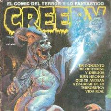 Cómics: CREEPY Nº 33. Lote 169313552