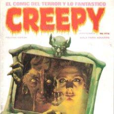 Cómics: CREEPY Nº 25. Lote 169313584