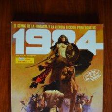 Cómics: 1984 RETAPADO 7. Lote 172434169