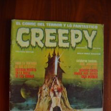 Cómics: CREEPY (VOL 1) 17. Lote 172439255