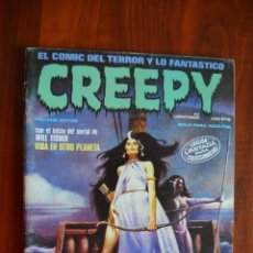 Cómics: CREEPY (VOL 1) 26. Lote 172439360