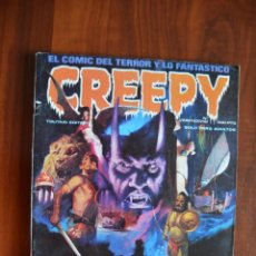 Cómics: CREEPY (VOL 1) 28. Lote 172439365