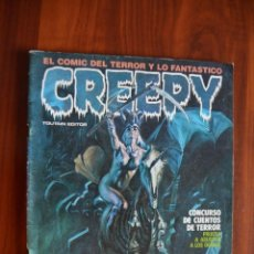 Cómics: CREEPY (VOL 1) 54. Lote 172439385