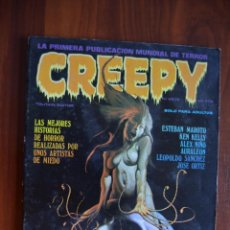 Cómics: CREEPY (VOL 1) 7. Lote 172439390