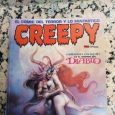 Cómics: COMIC CREEPY. Lote 174529110