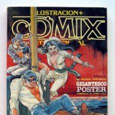 Cómics: ILUSTRACION COMIX INTERNACIONAL EXTRA. Lote 176323792