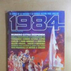 Cómics: Nº 64 - 1984 - TOUTAIN EDITOR - MAYO 1984. Lote 177616497