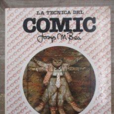 Cómics: LA TECNICA DEL COMIC - TOMO TAPA DURA - JOSEP Mª BEA - INTERIMAGEN / TOUTAIN. Lote 177895795