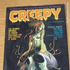 Comics: TOUTAIN CREEPY 7. Lote 178288911