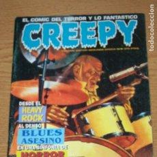 Comics: TOUTAIN CREEPY 2ª EPOCA 9. Lote 178367740