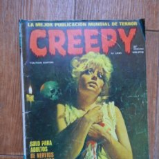 Cómics: CREEPY Nº 1 TOUTAIN 1980. Lote 179201600