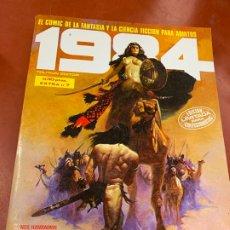 Cómics: COMIC 1984 DE TOUTAIN, NUMERO 7. EN MUY BUEN ESTADO. Lote 179541840
