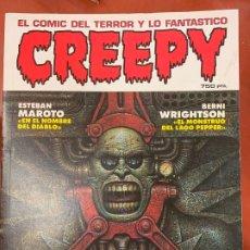 Cómics: COMIC CREEPY DE TOUTAIN, NUMEROS 7, 8, 9. EN MUY BUEN ESTADO. Lote 179544076