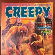 Cómics: COMIC CREEPY DE TOUTAIN, NUMEROS 10, 11, 12. EN MUY BUEN ESTADO. Lote 179544108