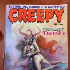 Cómics: COMIC CREEPY DE TOUTAIN, NUMEROS 4, 5, 6. EN MUY BUEN ESTADO. Lote 179544358