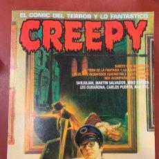 Cómics: COMIC CREEPY DE TOUTAIN, NUMEROS 13, 14, 15. EN MUY BUEN ESTADO. Lote 179544418