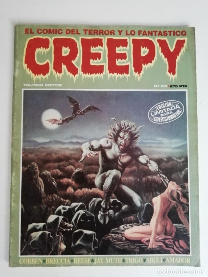 Cómics: lote creepy Nº 39, 43 y 65 (año 1984) - Foto 4 - 180297783