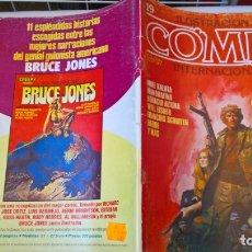 Comics: COMICS: ILUSTRACION + COMIX INTERNACIONAL Nº 19. Lote 180463028